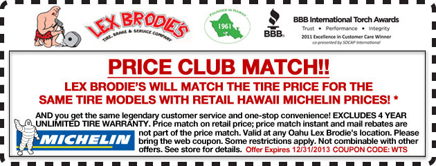 PRICE CLUB MATCH