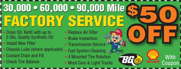 Factory Service Coupon