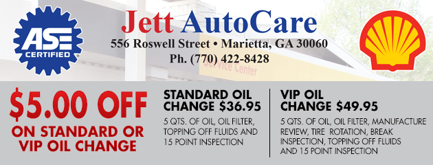 $5.00 Off Standard or VIP Oil Change