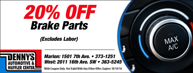 Us parts center coupon code