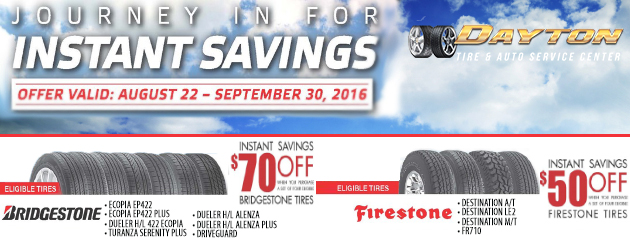 Instant Savings Available!
