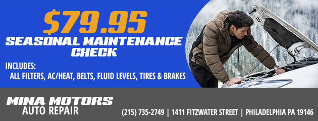 Seasonal Maintenance Check $79.95