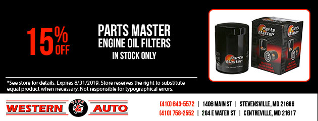 Parts Master Engine Oil Filters