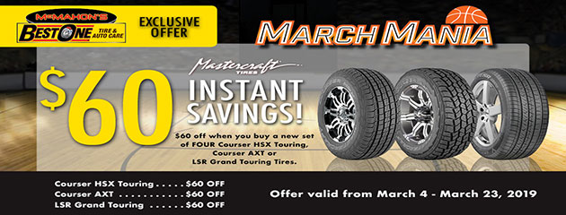 March Mania Instant Savings